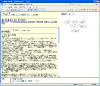 120323:IPDL.jpg